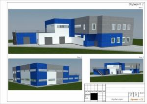 ООО «Центр промышленных технологий» -здание по производству пенополиуретановых изделий из эластичных и модифицированных компонентов. Технополис Химград.