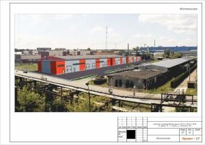 ЭП  Блочно-модульные производственные здания для Технополиса