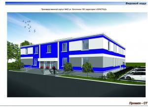 Реконструкция производственного корпуса на территории Химграда.